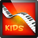 Music Piano Kids Free by Real Music Apps Free