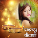Diwali Photo Frames 2017 by Creta Mobile Apps
