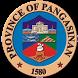 Pangasinan Hymn by Pinoy Apol