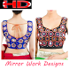 Mirror Work Blouse Designs HD by Mind Vison apps