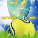 Norwich City FC Mobi by DREAM REALITY APPS