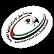 Emirates Falcon International Private School by Reportz.co.in
