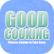 GOOD COOKING EDINBURGH by Smart Intellect Ltd