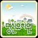 명신유치원 by 스마트에스엠
