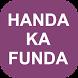 Handa Ka Funda by Conduct Exam