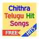 Chithra Telugu Hit Songs by Kartikeya Developers