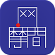 Onemalltime by AppOne Esolution Limited