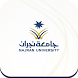 جامعة نجران by ATS (Adaptive TechSoft)