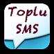Toplu SMS by EAsoftware
