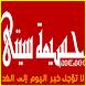 HoceimaCity الحسيمة سيتي by Mr MedMan