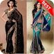 New Sarees Collection 2018 (Offline) by Thiru Apps