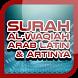 Surah Al Waqiah Arab Latin + Artinya by Prau Media
