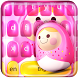 Cute Doll Keyboard by Keyboard Theme Factory