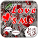 Love Sms by Tiger v7