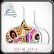 Eidul Adha eCards