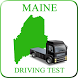 Maine CDL Driving Test by AOTS Inc
