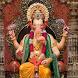 Lalbaugcha Raja लालबागचा राजा Ganesha लालबाग