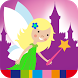 Tinker Bell to the Rescue by Top That! Publishing