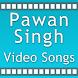 Video Songs of Pawan Singh by Alisha Verma 852