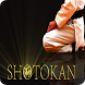 Shotokan Karate by Touch Apps 47