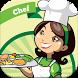 Le migliori Ricette La minestra by hanumngawen