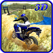 Offroad Bike Driving Adventure by 3D Master