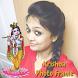 Krishna Photo Frames 2017 by Mayur Narola