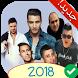 جديد الأغاني الشبابية بدون نت : أغاني الراي 2018