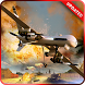Drone Shadow Air Strike by Spirit Games Studio