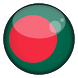 Bangla Browser by W3E
