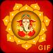 Ganesh Chaturthi GIF 2017 : Lord Ganesha GIF Image by GIF Apps Store