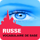 RUSSE Vocabulaire de base by NEULAND Multimedia GmbH