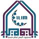 Informasi ILIM by MySof AR