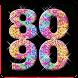 8090 레전드 (80년대 가요, 90년대 가요) by Yes OHH