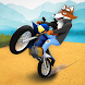 Motocross Trial Challenge by AppQuiz
