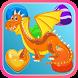Candy Dragon Blast by Deinoskin