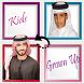 Quran Offline:Thaha Al Junayd by Mazonnko App