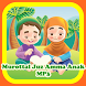 Murottal Juz Amma Anak MP3 by Portieri Ahmad
