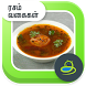 Rasam Recipe by Tamil Apps