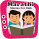 Marathi Stories For Kids - Videos by Sonic Octaves Pvt. Ltd.