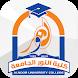كلية النور الجامعة by MISBARCOM