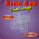 Multiply And Divide Challenge by Balabharathi.com