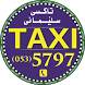 Taxi Slemani by Gizgil