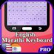 English to Marathi Keyboard by CrazyAppsuk