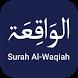 Surah Al-Waqiah by Quran Reading