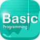 Basic Programming by Aone Developers