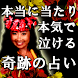 ハワイ式的中星座占い by Rensa co. ltd.