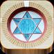 Musica Hebrea Cristiana: Musica Israelita
