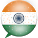 Indian Chat(Random Indian Chat) by Creative App Infotech