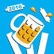 Guildford Beer Festival 2016 by Ingelby Limited